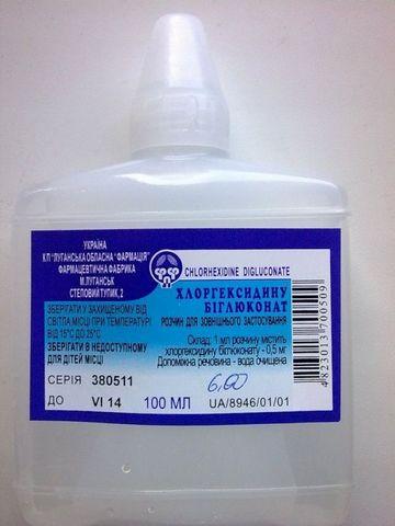 Препарат, который понадобится для проведения чистки кондиционера Шкода Октавия