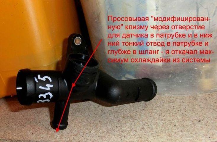 Тройник-патрубок системы охлаждения Шкода Октавия