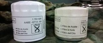 Масляный фильтр Форд Фокус 3