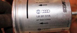 Топливный фильтр для Шкода Октавия А5